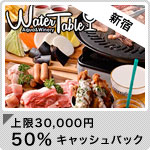 Water Table 渋谷駅前店